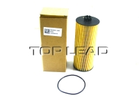 SINOTRUK HOWO  OIL FILTER 080V05504-6096