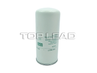 SINOTRUK HOWO Fuel filter (08 new small)