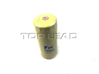 SINOTRUK HOWO Oil Filter Assembly VG1540070007